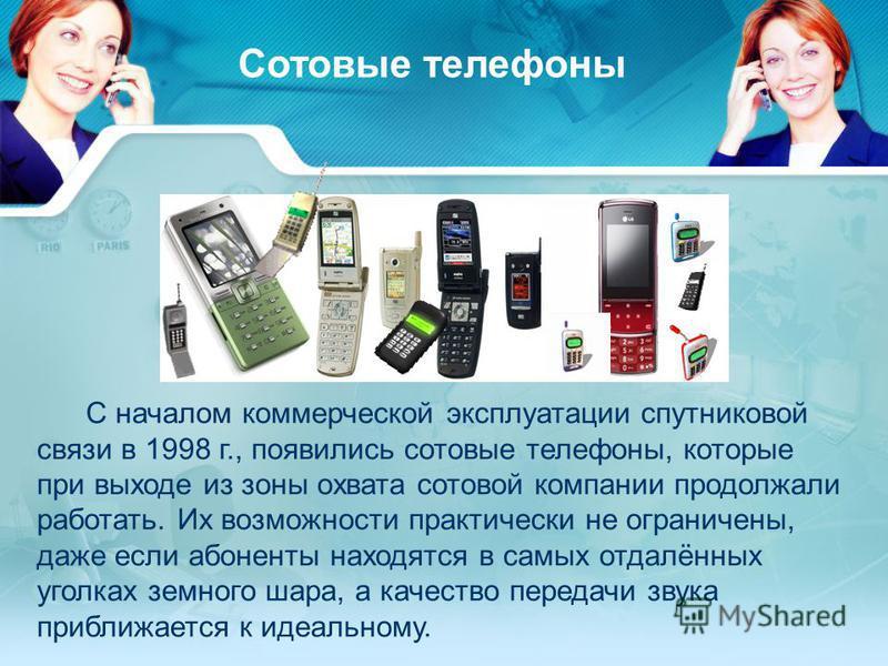 Переносной телефон ХХ века, до сих пор им пользуются телефонисты для проверки связи. Телефон ХХ века…