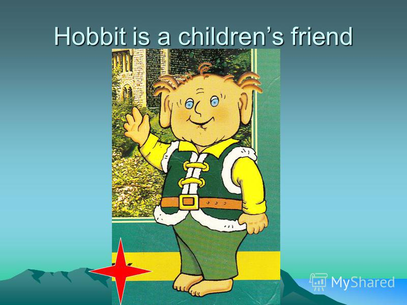 Hobbit is a childrens friend