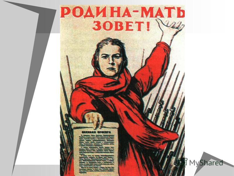 «Война гуляет по России, а мы такие молодые…»