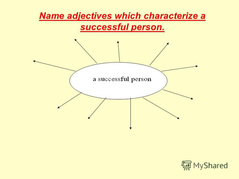 Name adjectives which characterize a successful person.