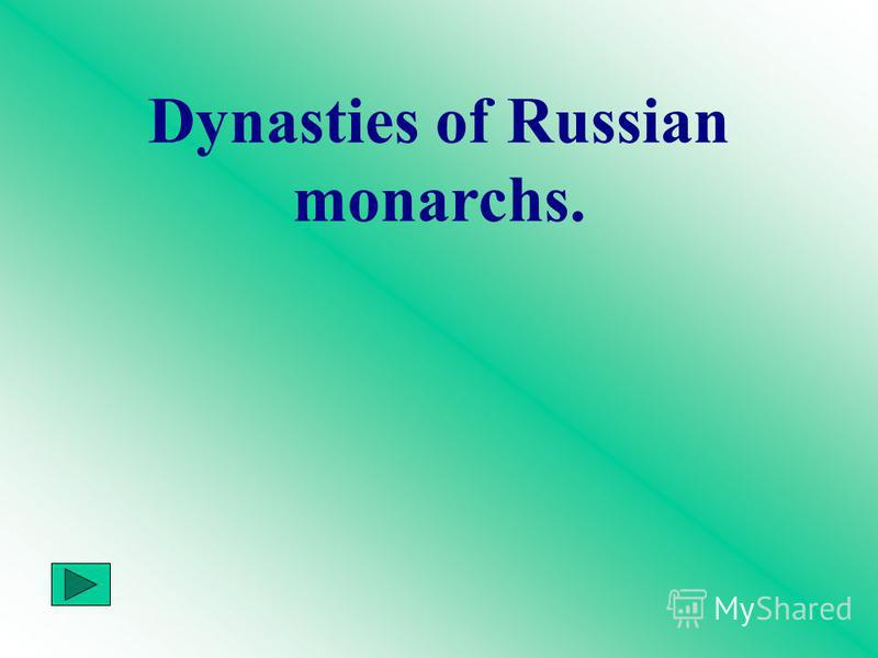 Dynasties of Russian monarchs.