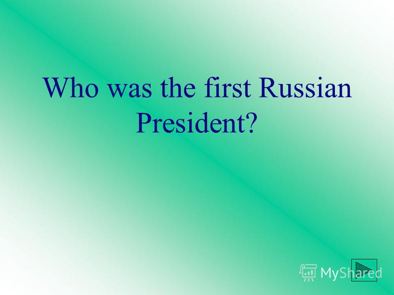 Who was the first Russian President?