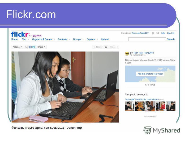 Fliсkr.com