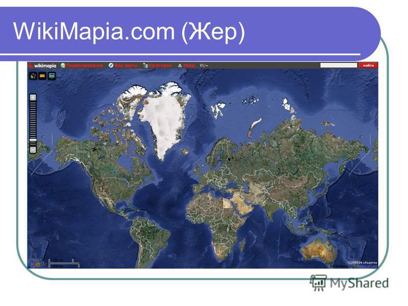 WikiMapia.com (Жер)