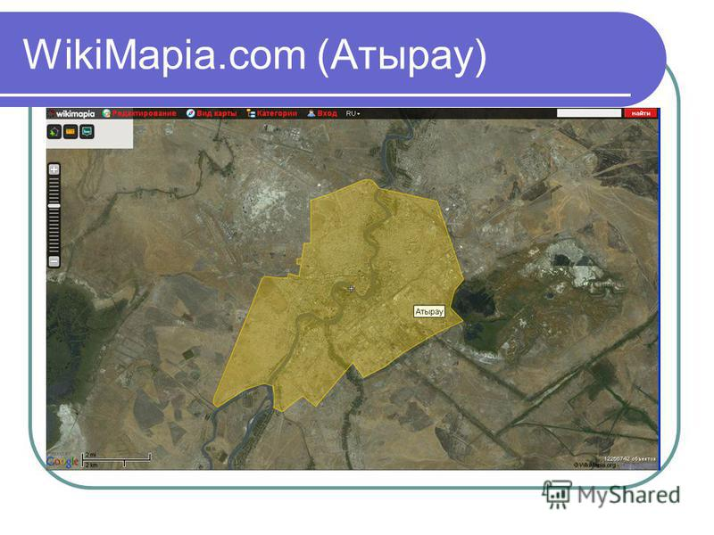 WikiMapia.com (Атырау)