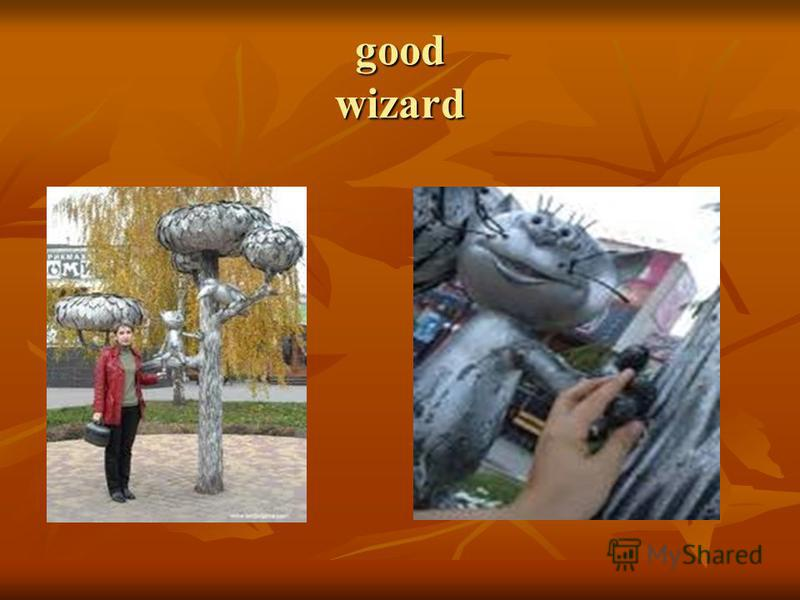 good wizard