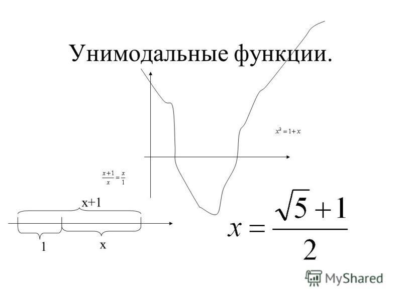 х х+1 1