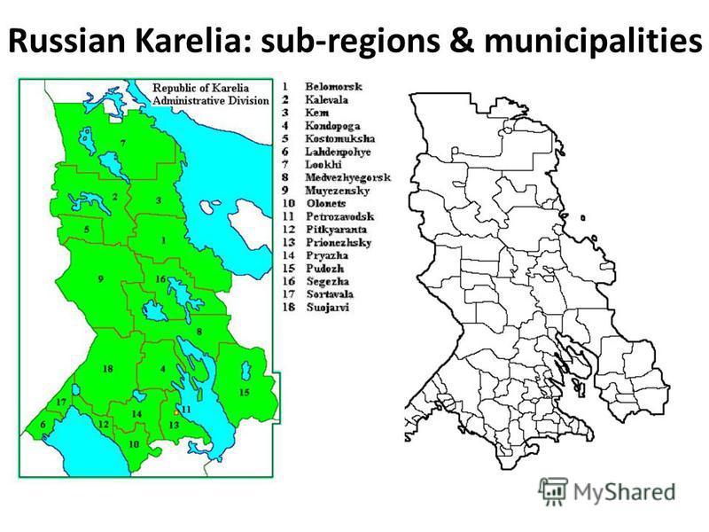 Russian Karelia: sub-regions & municipalities