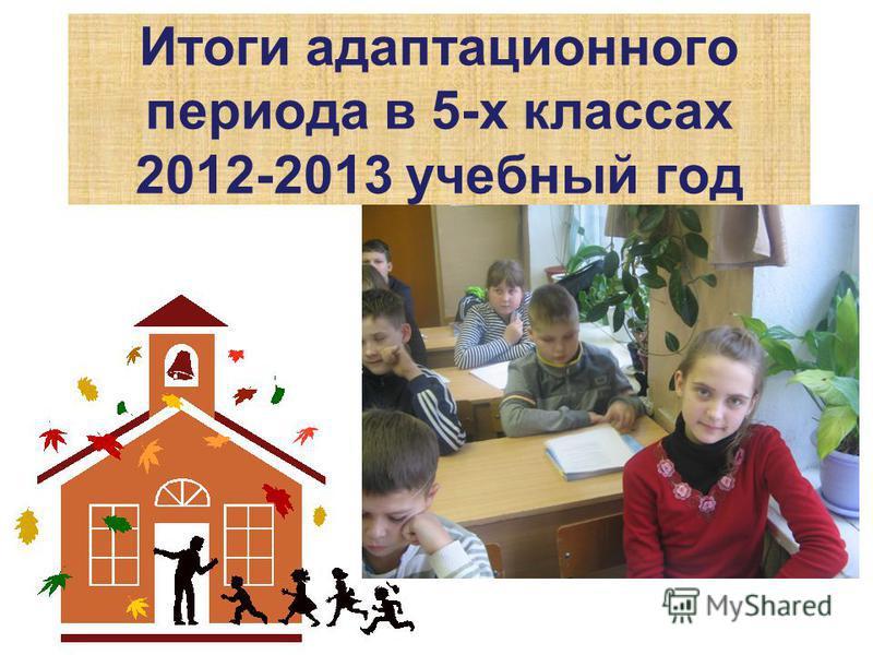 Детский сад т