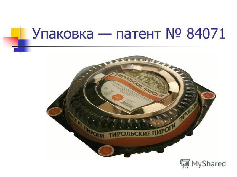 Упаковка патент 84071