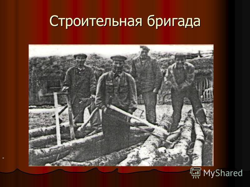 «Солдатами не рождаются!» Они не сражались на фронте. Они ковали Победу в тылу…