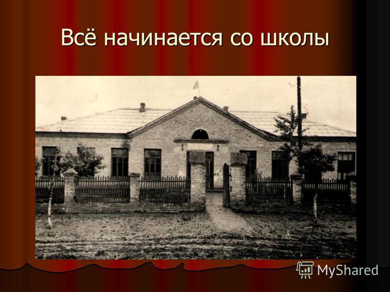 Герои нашего села