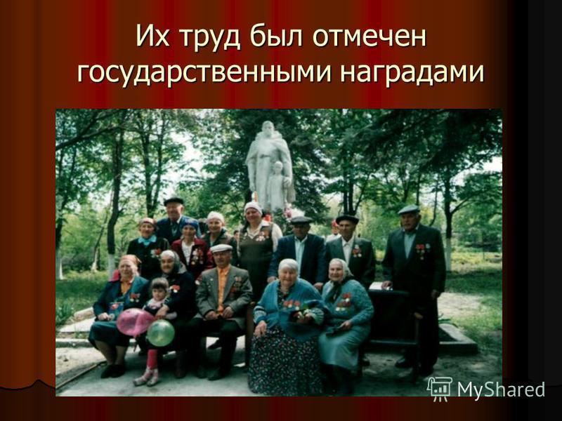 Награждение ударников коммунистического труда