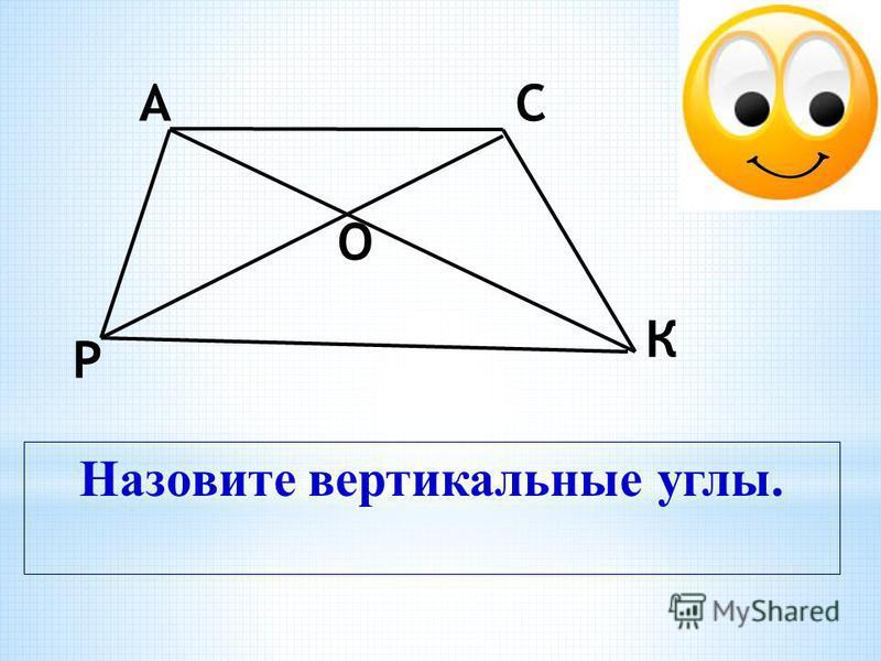 А К С О Р