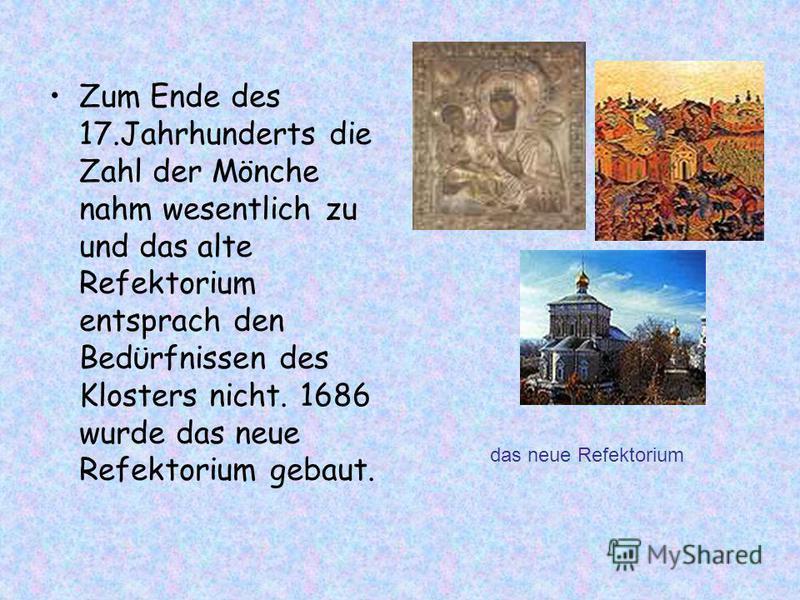 Zum Ende des 17.Jahrhunderts die Zahl der Mönche nahm wesentlich zu und das alte Refektorium entsprach den Bedϋrfnissen des Klosters nicht. 1686 wurde das neue Refektorium gebaut. das neue Refektorium