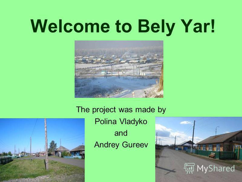 Welcome to Bely Yar! The project was made by Polina Vladyko and Andrey Gureev