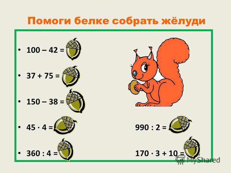 Гараж 12 11 50-39 72:6 99:9 100-83 48:4 34:2 17 86-74 1 2 3 4 5 6 7
