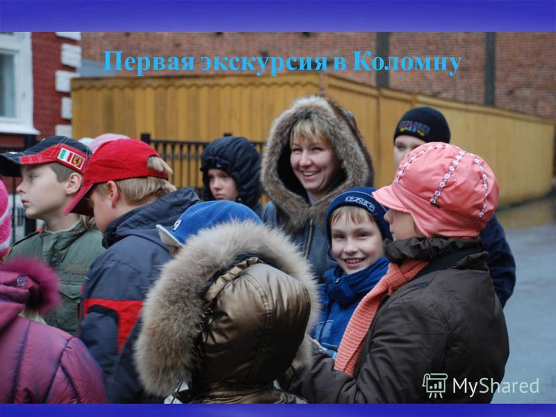 Медведева Татьяна Ивановна – любимый учитель русского языка и литературы и наш 5 «Б»