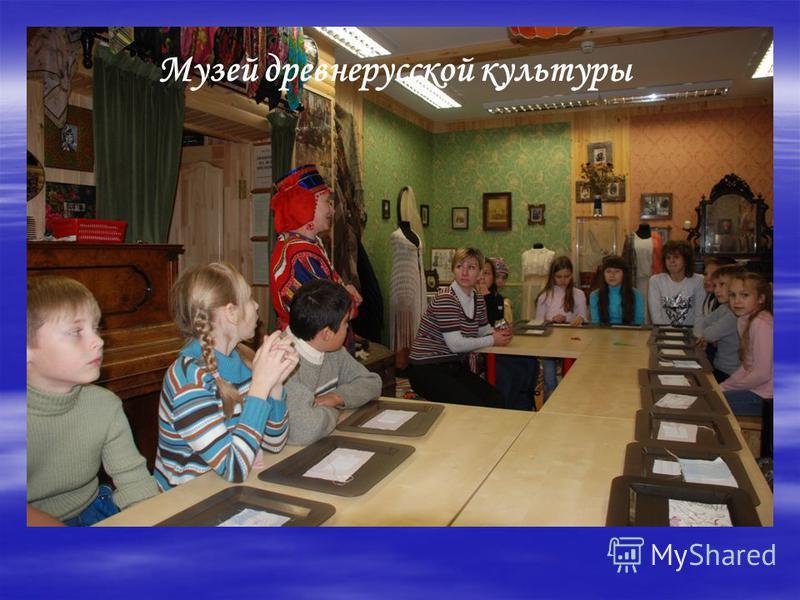 Первая экскурсия в Коломну