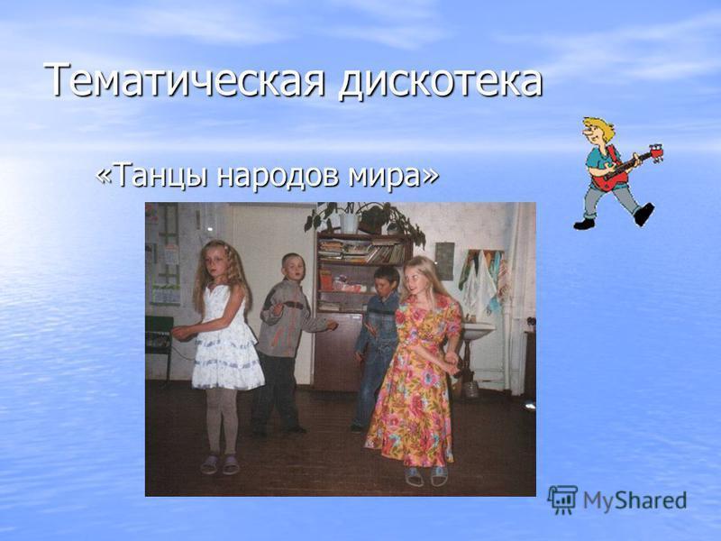 Сказочный денек. Театр-экспромт «В гостях у сказки»
