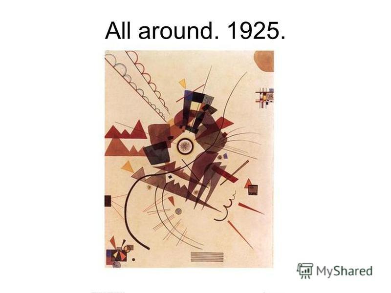 Контрастные звуки. 1924.