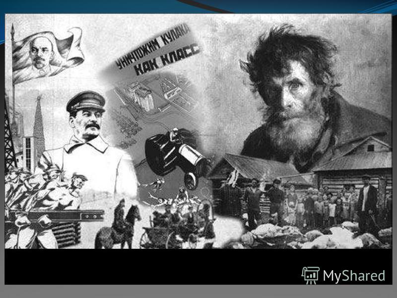 Битва під Крутами Битва під Крутами бій 16 (29) січня 1918 року на залізничній станції поблизу селища Крути за 130 кілометрів на північний-схід від Києва: бій тривав годин із 5 між 4-тисячною більшовицькою армією Михайла Муравйова та 300-ми національ