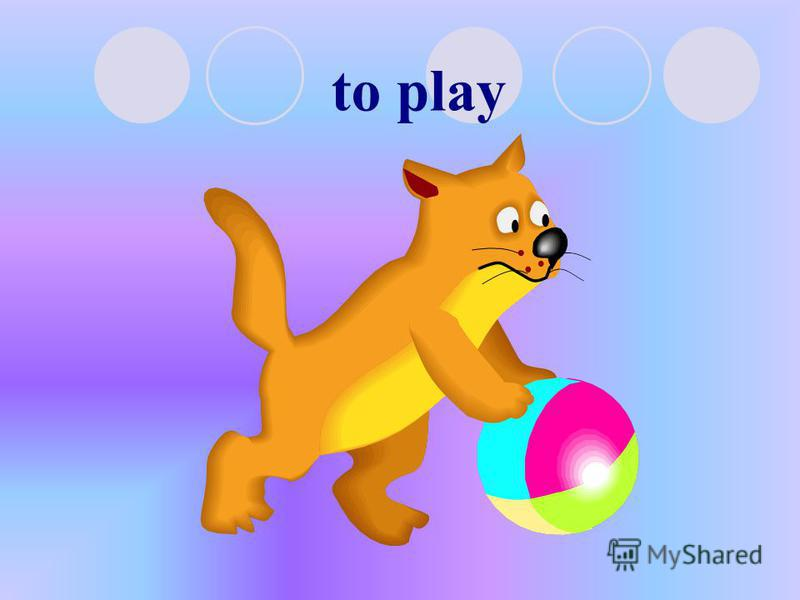 to play