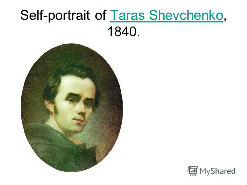 Self-portrait of Taras Shevchenko, 1840.Taras Shevchenko