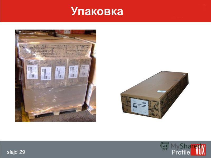 slajd 29 Упаковка