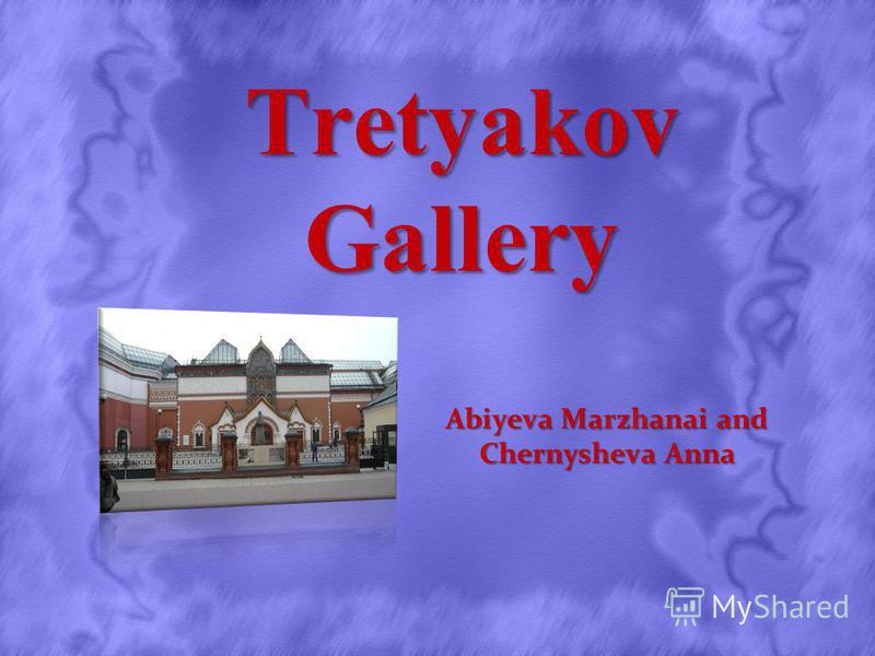 Tretyakov Gallery Abiyeva Marzhanai and Chernysheva Anna