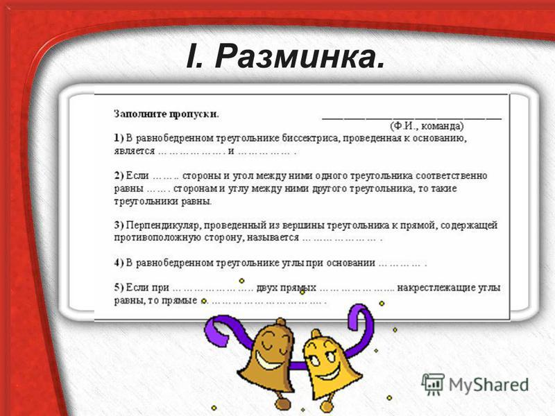 Ян Амос Каменский сказал: «Считай несчастным тот день или тот час, в котором, ты не усвоил ничего, ничего не прибавил к своему образованию».
