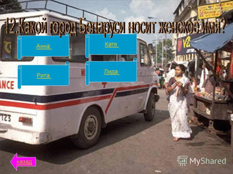 Хонда Тайота Волга Мерседес назад