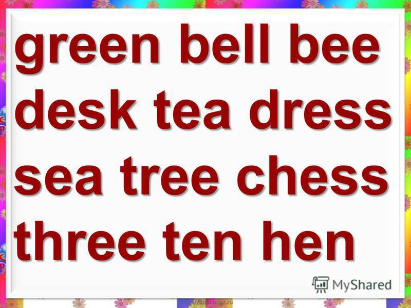 green bell bee desk tea dress sea ten tree chess three hen