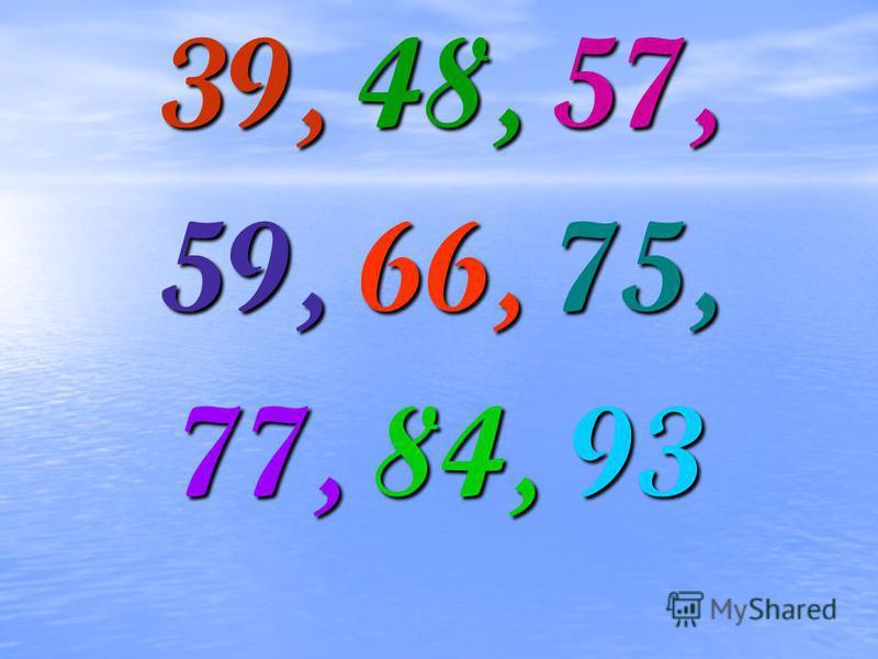 39, 48, 57, 59, 66, 75, 77, 84, 93
