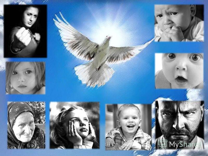 Всё, что мы отдаём, возвращается вновь – возвращается радостью, мудростью, счастьем… возвращается вера, надежда, любовь, возвращается помощь, поддержка, участье,