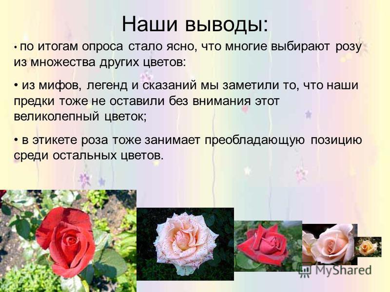Выбирайте молодые цветы, соответствующие времени года. Попробуйте узнать, какие цветы любит человек, которому Вы хотите сделать подарок. Детям (мальчикам и девочкам) дарят небольшие, но красочные и яркие букетики, составленные из мелких цветов светлы