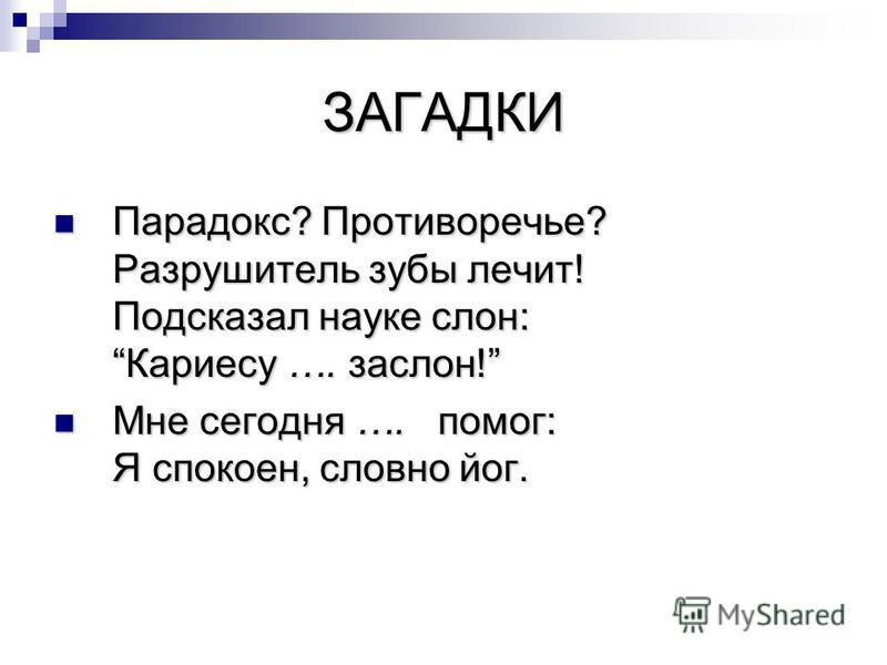Ответы 1. В 2. А 3. Б, Г