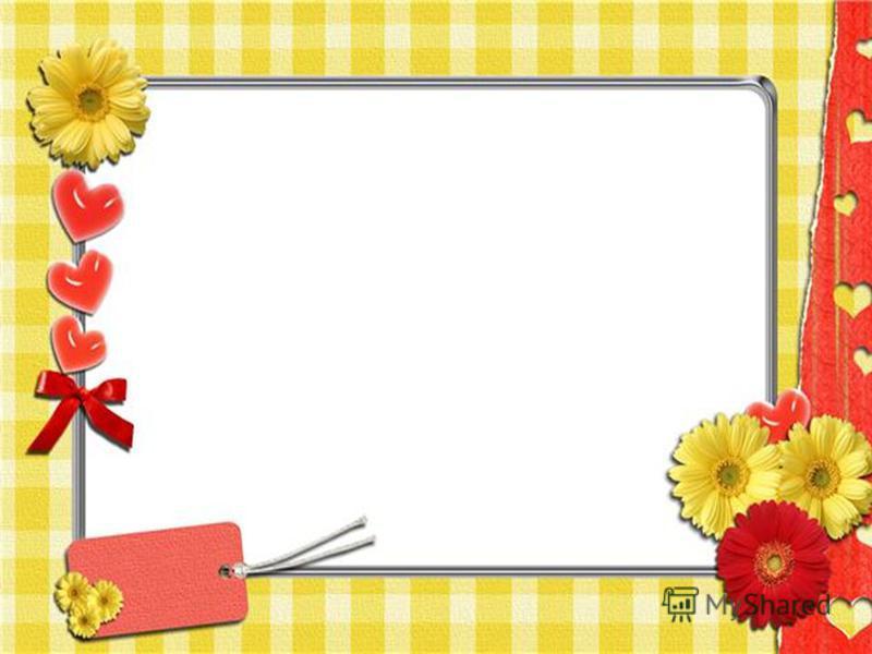 Рефлексия Какая работа понравилась вам больше всего? Нарисуйте в виде смайликов свою оценку работы класса на данном уроке. Хорошо и отлично Более - менее Плохо