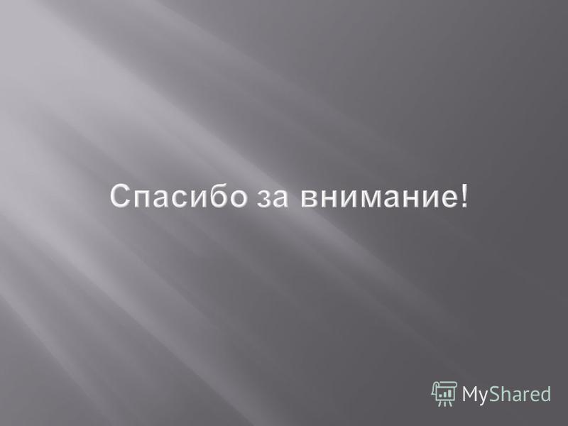 «Основы безопасности жизнедеятельности» 5 класс. Под редакцией Ю.Л.Воробьёва. БЭНП (ОБЖ). Яндекс (картинки).