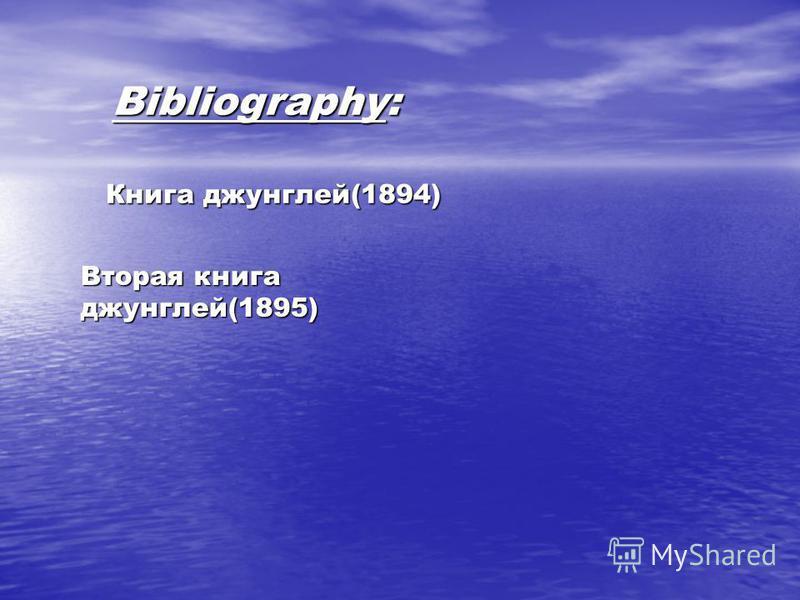 Bibliography: Книга джунглей(1894) Вторая книга джунглей(1895)