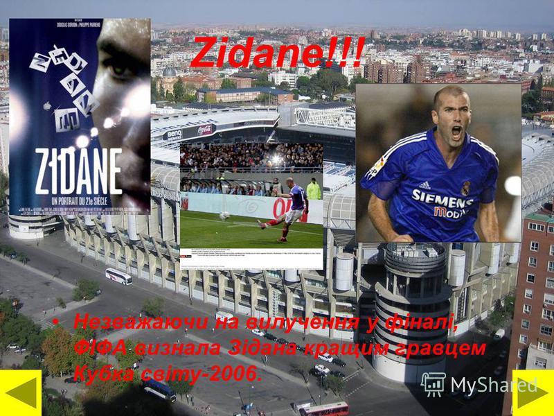 Zidane!!! Незважаючи на вилучення у фіналі, ФІФА визнала Зідана кращим гравцем Кубка світу-2006.