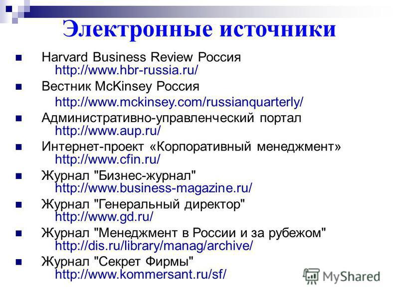 книга выбор стратегии бизнес