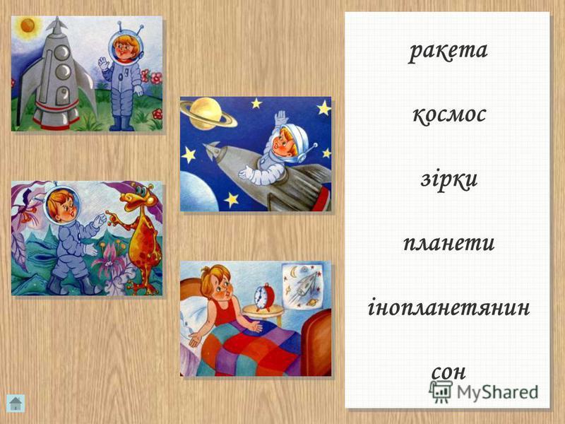 Сашко Марина день народження книга обід літачок Сашко Марина день народження книга обід літачок