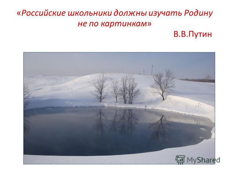 Картинки к 160 летию самарской губернии