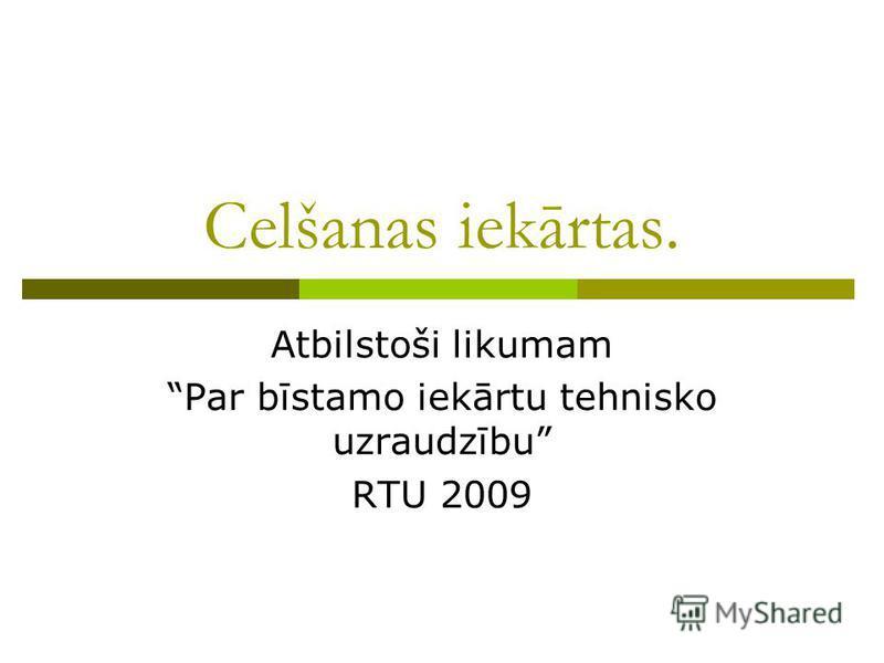 Celšanas iekārtas. Atbilstoši likumam Par bīstamo iekārtu tehnisko uzraudzību RTU 2009