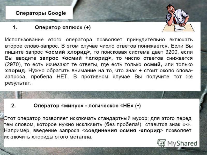 МПХИ-200840
