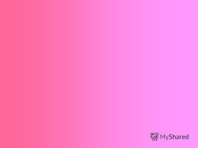 Насиченість кольору зліва або справа створює враження нестійкості композиції.