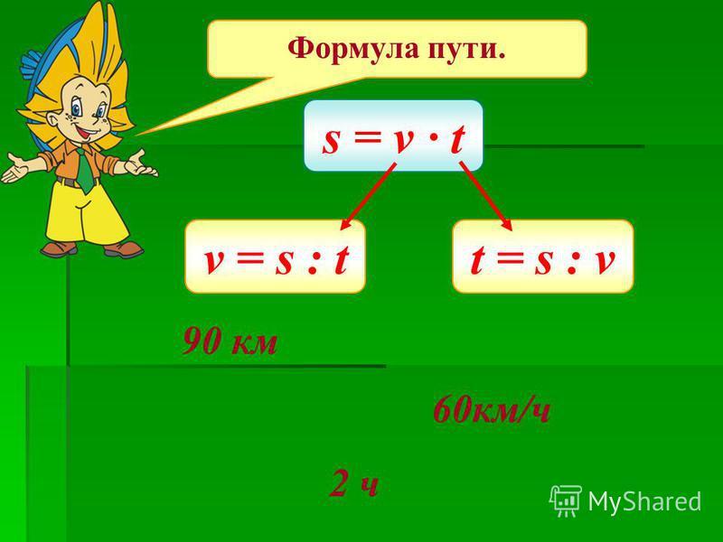 0,1 7 2 3+2 0,0 2 0,0 0 3 4 4 0,1 7 2 3+2 0,0 2 0,0 0 3 4 4