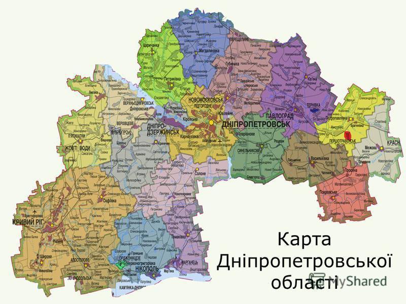 www.themegallery.com Company Logo Карта Дніпропетровської області