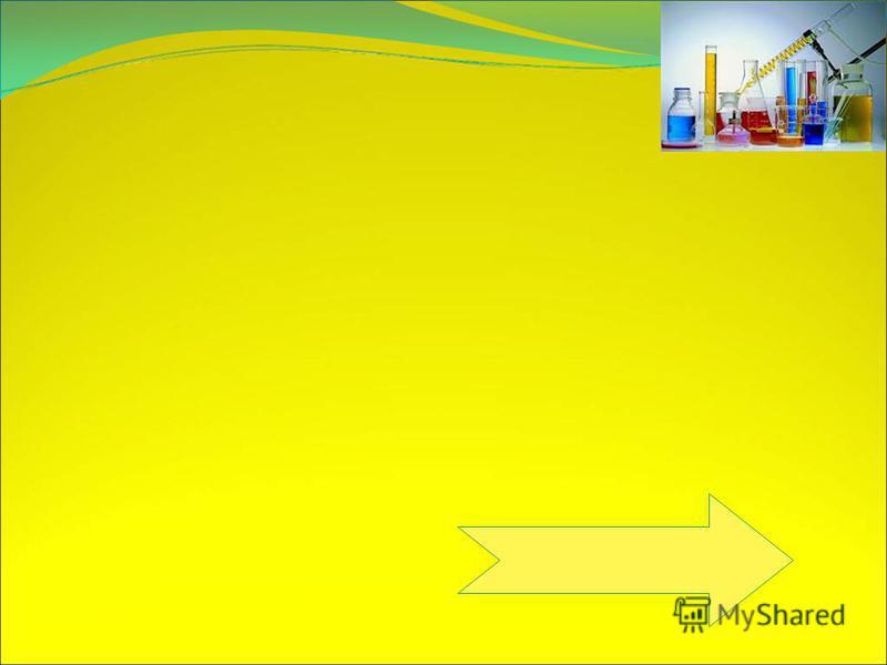 Әдетте комплексонометрлік титрлеу үшін 0,1 – 0,05 моль/л, сирек 0,1 моль/л концентрациялы ерітінділері қолданылады.